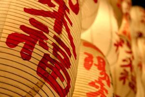 lampions-chinois